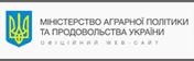 Міністерство агрополітики